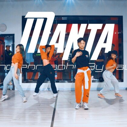 【 CUBE 舞室】小龙编舞作品《 Manta》#lexie 刘柏辛##manta##jazz#@龚戚安_AnnGareth @舞流-谭老师 @小龙-laur