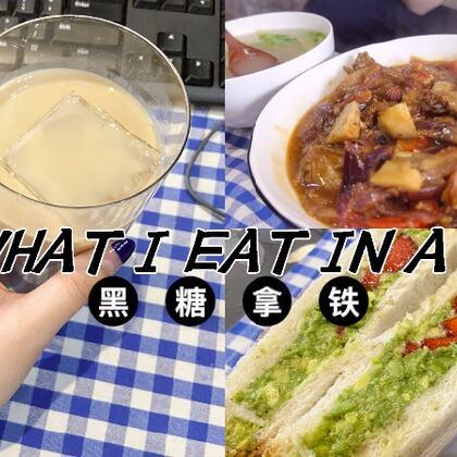 自創川式咖喱大雜燴,看起來黑暗吃起來香!這幾天成都也開始入夏啦,好熱好熱~#美食##五一不宅家挑戰##vlog#