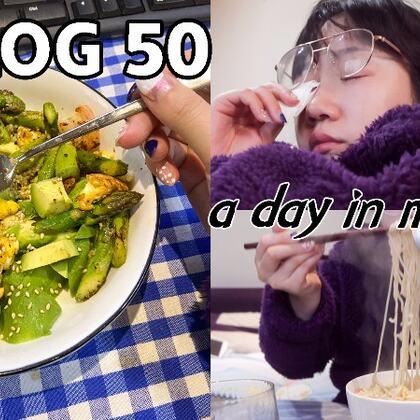 偶爾在家吃一頓不放辣椒的飯菜 感覺整個人都變健康了(并沒有) 吹著空調穿著厚衣服看青你 也太好哭了吧!!#美食##vlog##生活#