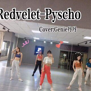 #red velvet##舞蹈##我要上熱門# ??:Redvelet-Psycho 不好意思封面的打錯啦~ 一直喜歡的一首歌一支舞總算教啦~  能堅持到最后的才是王者~是吧~ @美拍小助手