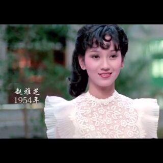原始女神,慢慢的回憶感#香港明星#