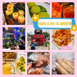 2020.5.30~6.4的日常,小聚會吃壽司|提前跟吖仔過六一|家里做飯|做面包|美甲~#vlog##美食##育兒經驗分享##吃秀##美食探店##探店##吃秀吃播##日常##美甲##我要上熱門# @美拍小助手#