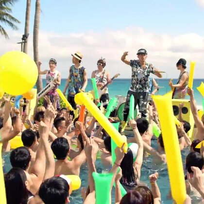 周杰倫 | 我要夏天MV(feat.楊瑞代)