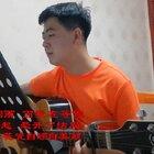 彈唱一首來自周杰倫的《青花瓷》,很好聽這歌,有不好的地方勿噴,喜歡的朋友記得點贊。  #青花瓷##周杰倫##周杰倫青花瓷##一人一句周杰倫##吉他##吉他彈唱##音樂#