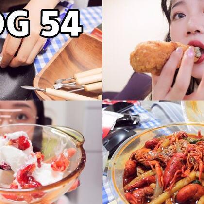 我買的泥塑工具終于到了!嘗試了一下自己在家做泥塑 順便煮了個辣白菜豆腐湯(煮到最后發現變成了花甲粉 哈哈)#美食##生活##vlog#