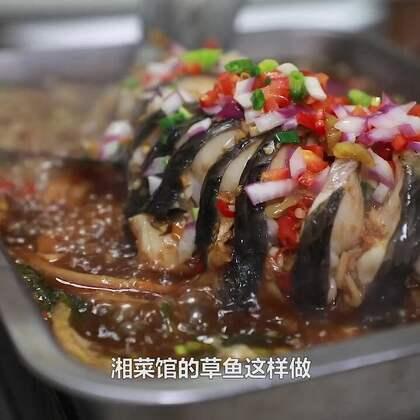 這樣種做法跟跳水魚差不多,煮出來的草魚非常鮮嫩非常入味開胃,吃完還可以整點配菜#黃掌勺##美食##跳水魚#