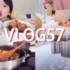 出差七天回家 養的薄荷都已經變成了一盆干花....做一大鍋酸菜土豆燒雞 酸辣開胃又好7 紅燒真的是一種怎么都不出錯的做法~#美食##生活##vlog#