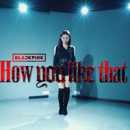 黑色第二版~这支舞蹈拍了两集,大家先学第一部分吧。#舞蹈##blackpink##how you like that#@长沙VIEW舞蹈工作室 @长沙View-苗苗 @美拍小助手 @口袋舞蹈君