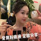 【赞里送同款花裙】干货分享😘个人使用感受~ 淘宝店7.6上新https://shop271733327.taobao.com/?spm=a230r.7195193.1997079397.2.a810473eiym3CA预览已出 #芮妮的vlog##彩妆分享#