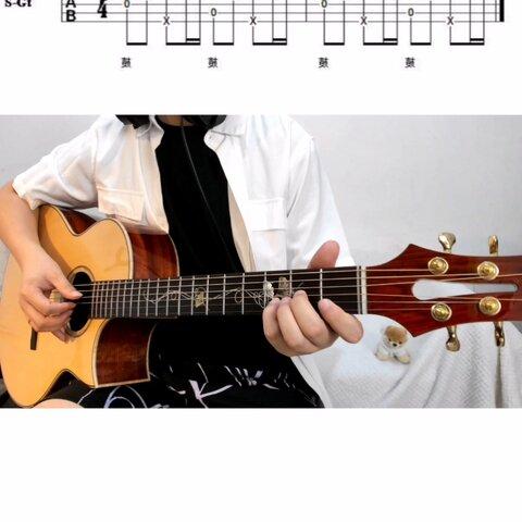 【曉銳指彈吉他美拍】米蘭的小鐵匠