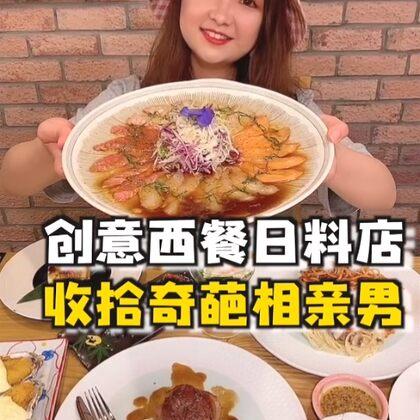 吃飯遇見奇葩男!最后竟然還被他坑了?#美食誘惑##上海美食#