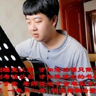彈唱一首來自羅大佑的《童年》,好久沒唱歌了,不喜勿噴,喜歡的朋友記得點贊。  #邊喜樂彈吉他##童年##羅大佑##羅大佑童年##吉他彈唱##音樂#