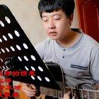 彈唱一首《黃玫瑰》,純屬自娛自樂,唱的不好請見諒,喜歡的朋友記得點贊。  #邊喜樂彈吉他##黃玫瑰##吉他彈唱##音樂#