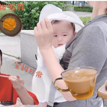 https://shop205476595.taobao.com 【贊評抽位寶寶送孕婦乳酸菌】#韓國vlog##吃秀##韓國海鮮面#