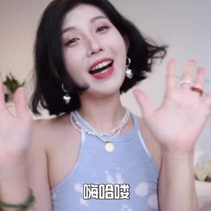 明晚8点直播记得来领优惠券:https://shop308659554.taobao.com,这个大橙瓶身体防晒可以人手一个了,跟叶迷的面膜是本期必入款,强烈推荐。大家有啥问题欢迎评论区轰炸#美妆#