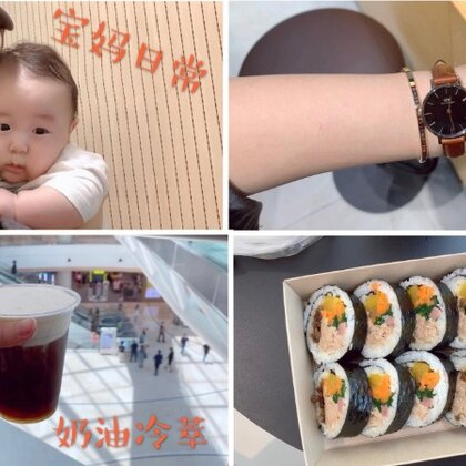 https://shop205476595.taobao.com 【贊評抽位寶寶送兩包藍莓汁】 前兩天的出街日常??#韓國vlog##吃秀##咖啡控#