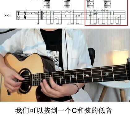 夜曲<中>,詳細教學系列