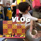 去做了陶藝和玩了蹦床 現在在去上海的車上了!! #日常# @美拍小助手