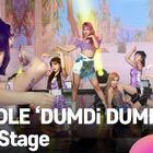 #(G)I-DLE  - DUMDi DUMDi#Showcase 可以翻跳了??這個版本跟官方版完全一樣,唯一區別多了一個腳標#舞蹈##敏雅韓舞專攻班#http://www.minyacola.com/