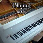 #音乐#炎炎夏日里,请给自己与爱人来一杯清凉无比的Mojito,一起恋上微醺与浪漫的味道!#周杰伦##钢琴#@美拍小助手