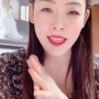 【赞1送奥拉克BB霜一个】http://shop306667138.taobao.com 上新➕好用~经济的造物节~~^^美好的八月🌸@美拍小助手 #好物推荐##日常vlog#