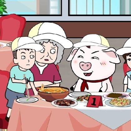 郝奶奶竟为三桌菜买单?
