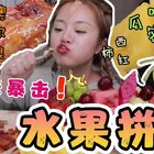 没了辣椒和牛肉 感觉没了整个世界#吃播##小乔的食光#