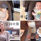 【赞评抽位宝宝送补水片】 https://shop205476595.taobao.com 前几天带着宝宝去剪了胎毛,也是不没剪秃~