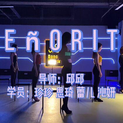 椅子舞结舞视频 Se?orita 这个版本的翻唱非常有感觉 配上灯光 完美 点赞发分解嗷 #椅子舞##tb秀椅子舞##我要上热门@美拍小助手#
