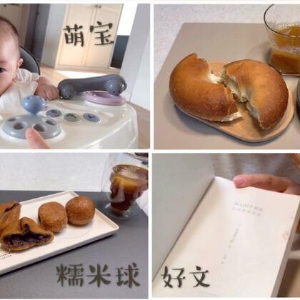 【赞评抽位宝宝送3包卡曼橘汁】 上周的日常库存,偷了下小懒😜 https://shop205476595.taobao.com #吃秀##韩国vlog##好文#