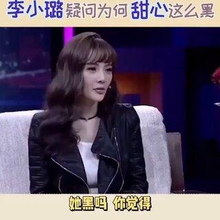 #李小璐##我要上热门@秋霞网小助手##我要涨粉丝#