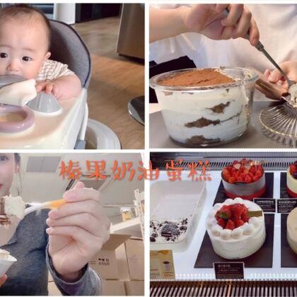【赞评抽位宝宝送芥末蛋黄酱】 https://shop205476595.taobao.com 粉丝昵称已经通过审核了,有没有宝宝发现呢😁好喜欢糯米的一切,所以把昵称定为糯米,不知道你们喜不喜欢~要一直粘着你们😘#韩国vlog##吃秀##甜品#