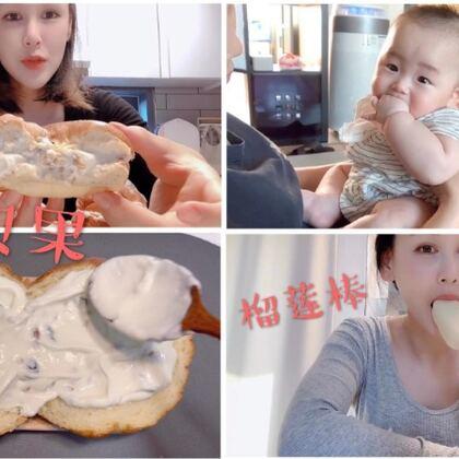 【赞评抽位宝宝送孕妇乳酸菌】 https://shop205476595.taobao.com 建议糯米们戴上耳机看视频~ #韩国vlog##吃秀##贝果#