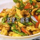 💯湘菜中的明星菜【农家一碗香】米饭又遭殃罗!!
