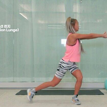 孝琳《SAY MY NAME》配合健身。大家可以试试。#敏雅娱乐#