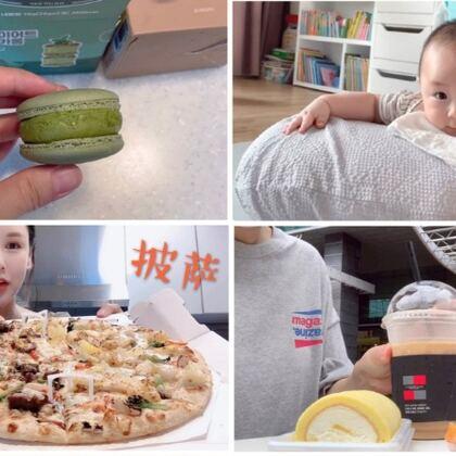 【赞评抽位宝宝送3包卡曼橘汁】 https://shop205476595.taobao.com 一条不知何时拍的vlog合集😘~#韩国vlog##吃秀##萌宝#