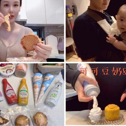 【赞评抽位宝宝送孕妇乳酸菌】 https://shop205476595.taobao.com #韩国vlog##吃秀##咖啡控#