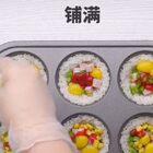 剩米飯新吃法,分分鐘吃光#美食##家常菜#
