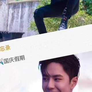 #收集快樂#王一博也太會了!!全能型愛豆認證,超喜歡他專注的樣子… ???
