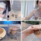 【赞评抽位宝宝送代糖】 https://shop205476595.taobao.com #韩国vlog##吃秀##萌宝#