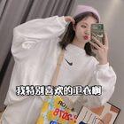 https://shop366615250.taobao.com/shop/view_shop.htm?shop_id=366615250 一周不重样的卫衣穿搭#小乔的分享##今日穿搭#