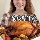 今晚吃鸡了~会爆汁的鸡!太可以了!按这个配方,绝对不踩雷,我上辈子大概是个厨子吧!还是开小吃店卖炸鸡烤鸡的那种🤣🤣#美食##小白亲子厨房#
