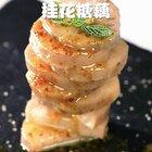 秋燥必吃的桂花糖藕,解馋又养生!#九月你好##中秋吃什么##桂花糯米藕#@美拍小助手