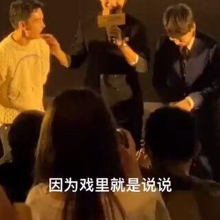 刘昊然被男粉叫宝贝当场痴呆!😂