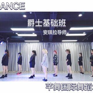 基礎班結舞視頻??《無感-王一博》??申旭闊編舞#爵士舞#?