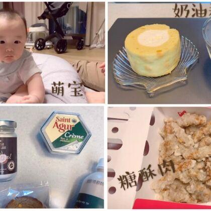 【赞评抽位宝宝送孕妇乳酸菌】 https://shop205476595.taobao.com 最近身体有些疲惫,没怎么拍日常,也没怎么看手机,静静地歇了歇,看了两本育儿书~现在身体好多了~宝宝们有没有等我呀😘#韩国vlog##吃秀##咖啡控#