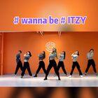#wannabe##itzy - wannabe##淮南街舞#女神养成班@初心街舞_朱孜诺 @美拍小助手