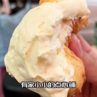 潍院这家点心铺的麻薯和泡芙还蛮好吃嘞#潍坊##潍坊美食#@茄子视频小助手