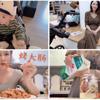 【赞评抽位宝宝送补水片】 https://shop205476595.taobao.com #韩国vlog##吃秀##宝妈日常#