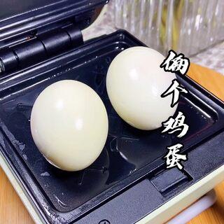 鸡蛋放早餐机,会不会变好吃?#城市美食探索家##美食##我要粉丝,我要上热门#@美拍小助手 @玩转美拍